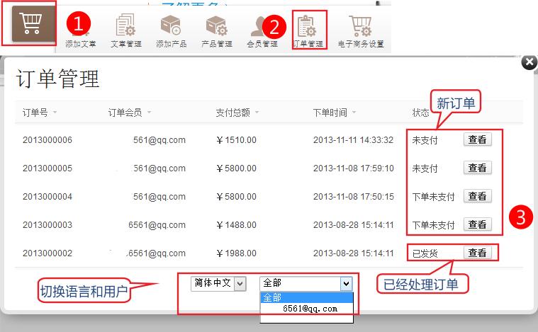 订单网站源码下载(微网站源码 下载) (https://www.oilcn.net.cn/) 综合教程 第5张
